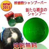 [Shampoo bar]新たな概念のシャンプー/界面活性剤無添加シャンプー/石鹸/送料無料/トリートメント/韓国コスメ