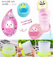 Children Cartoon Folding Cup / Portable / Travel cup / Telescopic cup /Foldable cup/ Plastic cup