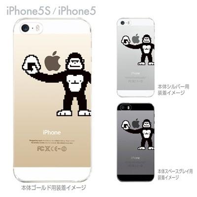 【iPhone5S】【iPhone5】【Clear Arts】【iPhone5sケース】【iPhone5ケース】【カバー】【スマホケース】【クリアケース】【クリアーアーツ】【しりとりゴリラ】 47-ip5s-tm0015の画像