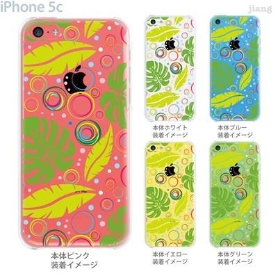 【iPhone5c】【iPhone5cケース】【iPhone5cカバー】【iPhone ケース】【クリア カバー】【スマホケース】【クリアケース】【イラスト】【クリアーアーツ】【葉】 21-ip5c-ca0005の画像