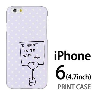 iPhone6 (4.7インチ) 用『0828 メモドット 水』特殊印刷ケース【 iphone6 iphone アイフォン アイフォン6 au docomo softbank Apple ケース プリント カバー スマホケース スマホカバー 】の画像