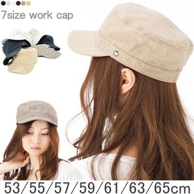 サイズ展開豊富なワークキャップ 53cm/55cm/57cm/59cm/61cm/63cm/65cm【商品名:7サイズ展開のワークcap】UV 紫外線対策 帽子 レディース 大きいサイズ 、帽子 メンズ 大きいサイズの画像