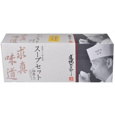 道場六三郎 たまごスープ 10食入 【加工食品・惣菜 たまごスープ】の画像