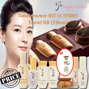 ♥ Sulwhasoo ♥  Timetreasure KIT (5 ITEMS) ♥Travel Kit (7 Item)