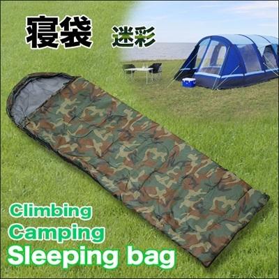 アウトドアやレジャーにはもちろん!スポーツ観戦や防災にも 持ち運び便利 収納袋付き(寝袋 シュラフ マミー型)迷彩の画像