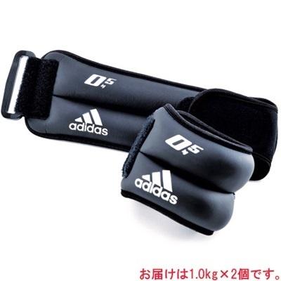 アディダス(adidas) アンクル/リスト・ウエイト 1.0kg×2個 ADWT-12228 【筋トレ トレーニング ウォーキング 足首 手首】の画像