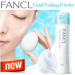 Limited 200 Bottles!! ★BUY  $40 FREE SHIPPING★FANCL Facial Washing Powder 50g!! Direct from Japan!