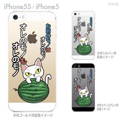 【iPhone5S】【iPhone5】【まゆイヌ】【Clear Arts】【iPhone5ケース】【カバー】【スマホケース】【クリアケース】【ジャイアニズムしろねこ】 26-ip5s-md0050の画像