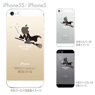 【iPhone5S】【iPhone5】【MOVIE PARODY】【iPhone5ケース】【カバー】【スマホケース】【クリアケース】【ユニーク】【魔法使い】 10-ip5-ca0034の画像