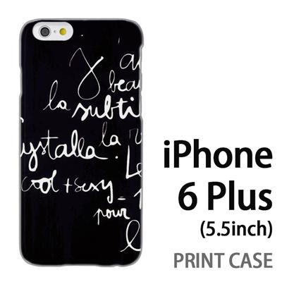 iPhone6 Plus (5.5インチ) 用『0314 落書き英語 黒』特殊印刷ケース【 iphone6 plus iphone アイフォン アイフォン6 プラス au docomo softbank Apple ケース プリント カバー スマホケース スマホカバー 】の画像