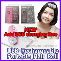 TINAROLL USB External Battery Rechargeable Portable Size Hair Iron Roll Grip Cling Hair Styling Roller Curler MADE IN KOREA