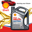 [SHELL] XMAS SALES!! Shell Helix Ultra Engine Oil 5W40