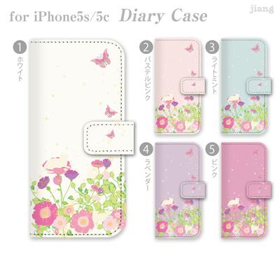ジアン jiang ダイアリーケース 全機種対応 iPhone5S iPhone5c AQUOS Xperia ARROWS GALAXY ケース カバー スマホケース 手帳型 かわいい おしゃれ きれい お花畑とネコ 22-ip5-ds0104-zen2 10P06May15の画像