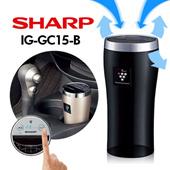 IG-GC15-B [black-based] cup holder type of automotive plasma cluster ion generator