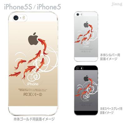 【iPhone5S】【iPhone5】【iPhone5sケース】【iPhone5ケース】【クリア カバー】【スマホケース】【クリアケース】【ハードケース】【着せ替え】【イラスト】【クリアーアーツ】【夏】【金魚】 01-ip5s-zes038の画像