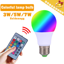 Color of the rainbow ▶Color change LED bulbs◀GDA Decoration energy-saving bulbs/intelligent synchronization color change - remote control and adjustable lightness - 16 colors for selection