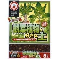 日清ガーデンメイト観葉植物が好きな土5L×4個