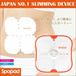 JAPAN TUMMY SLIMMING TECHNOLOGY [Spopad Power 4] Help you exercise your tummy! GET RID STUBBORN FATS