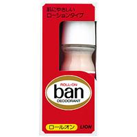 Ban(バン)ロールオン(制汗デオドラント体臭消臭防臭汗腺制汗剤ロールオンロール)