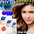 TIME SALE $38.90 + FREE SHIPPING  [Worth $144] 3 Bottle Bundle - PHYTO Paris Shampoo [Original Euro Version]Full range available LIMIT 100 ONLY