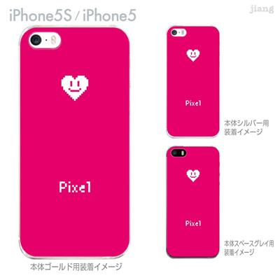 【iPhone5S】【iPhone5】【Clear Arts】【iPhone5sケース】【iPhone5ケース】【カバー】【スマホケース】【クリアケース】【クリアーアーツ】【Pixelハート】 47-ip5s-tm0024の画像