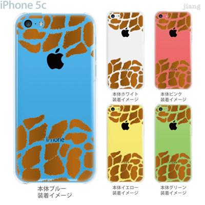 【iPhone5c】【iPhone5cケース】【iPhone5cカバー】【iPhone ケース】【クリア カバー】【スマホケース】【クリアケース】【イラスト】【クリアーアーツ】【ジラフ柄】 21-ip5c-ca0052の画像
