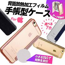 【この価格で買えるのは今だけ】[クリアケース]×[手帳型]デザインiPhoneケース /  iPhone7 ケース iPhone7 plus ケース iphone6/6S ケース plus ケース  iphone5/5S/SE