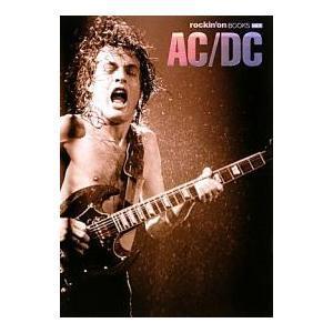 【クリックでお店のこの商品のページへ】AC/DC|ロッキング・オン|送料無料