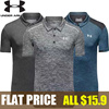 UNDER ARMOUR ★100% Authentic★Only Qoo10 Special Offers ! men short T-shirts / Hot Deal