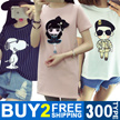 [27/6 *PROMO*] 2016 New Arrival Korean Blouse Casual Loose fit T-shirts/Basic Design T-shirts/Casual tops/Clothing/ dress/women top