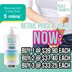 [Suu Balm] USE QOO10 COUPON!!【Buy2Free1】★ Rapid Itch Relief Moisturizing Cream 350ml ★ Proven Effective for Eczema