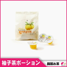 【安心国内発送】【ボぐムザリ】柚子茶ポーション(26g*15入)/ ゆず茶/ 柚子茶/ボぐムザリ
