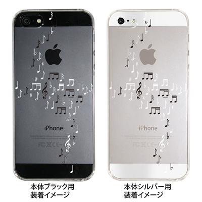 【iPhone5S】【iPhone5】【Clear Arts】【iPhone5ケース】【カバー】【スマホケース】【クリアケース】【音符】 ip5-09-mu0008の画像