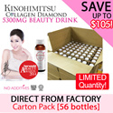 *Direct from Factory* Kinohimitsu Collagen Diamond 5300mg x 56 bottles [CARTON PACK] *Award Winning*