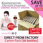 *Direct from Factory* Kinohimitsu Collagen Diamond 5300mg x 56 bottles [CARTON PACK] *Award Winning* [Beautiful]