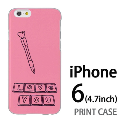 iPhone6 (4.7インチ) 用『0829 Love You ピンク』特殊印刷ケース【 iphone6 iphone アイフォン アイフォン6 au docomo softbank Apple ケース プリント カバー スマホケース スマホカバー 】の画像