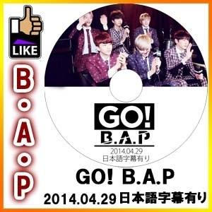 【韓流DVD】B.A.P GO! B.A.P[2014.04.29] Mnet America ◆K-POP DVD◆ BAP ビーエーピー LAの画像