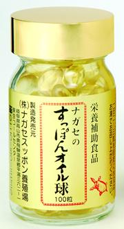 Nagase turtle farm turtle oil sphere (100 grains)