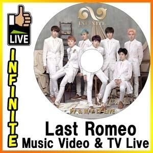 【韓流DVD K-POP DVD 韓流グッズ 】 INFINITE インフィニット 2014 Last Romeo PV・TV LIVE DVD / ソンギュ ドンウ ウヒョン ホヤ ソンヨル エル ソンジョンの画像