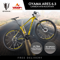 🔥$1369 Fiery Hot Deal🔥Oyama Ares 6.3 Carbon MTB Mountain Bike/Ultra Light Weight /+ Free Shipping
