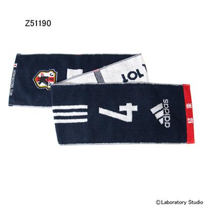 アディダス (adidas) 日本代表ナンバータオル4 CA037 [分類:サッカー レプリカ グッズ]の画像