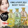 FREE SHIPPING! [1+1]Organist JEJU Body Wash/Jeju Green Tea/Jeju Honey Flower/Jeju Tangerine/750ml