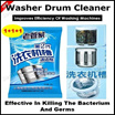 1+1+1 Promo Washer Drum Cleaner/Washing Machine Cleaning/Improves Efficiency of Washing Machines