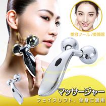 3Dビューティーローラー 美容ツール美顔器 / フェイシャルマッサージャー ャルビューティーバーホイールvフェイスインストゥルメント【フェイスリフト、全身に適用】日本語説明書付き