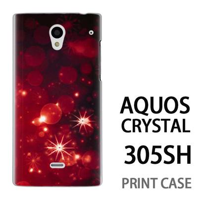 AQUOS CRYSTAL 305SH 用『1223 雪ネオン 赤』特殊印刷ケース【 aquos crystal 305sh アクオス クリスタル アクオスクリスタル softbank ケース プリント カバー スマホケース スマホカバー 】の画像