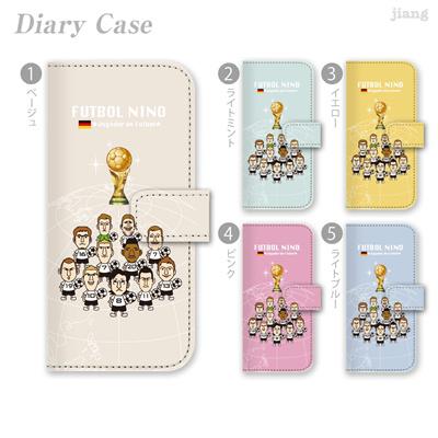 全機種対応 ジアン jiang ダイアリーケース 手帳型 iPhone6 iPhone5s iPhone5c Xperia AQUOS ARROWS GALAXY ケース カバー スマホケース かわいい FUTBOL NINO サッカー ドイツ 10-ip5-ds1009-zen 10P06May15の画像