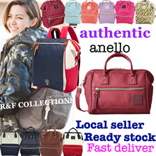 *SG authentic distributor*100% authentic anello*ORIGINAL JAPAN ANELLO BACKPACK*JAPAN HOTTEST SELLING BACKPACK*UNISEX LARGE CAPACITY SCHOOL BAG DAILY BAG LADIES MEN STUDENTS MOMMY CHILDREN KIDS