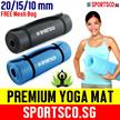 ⌚⚡ Premium Yoga Mat ☘ FREE Bag ☘ NBR TPE 20mm 15mm 10mm ☘ Yoga Towel ☘ Yoga Ball ☘ Yoga Strap ☘ Yoga Wheel ☘Singapore Seller ☘ Fast Shipment ☘