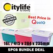 LOWEST EVER! 5pcs 16L Handheld Containers ★X-6166★ 3 Colours! Pastel Blue/Indigo/Rose Pink. BEST PRICE Plastic Storage Box! [Citylife by Citylong]