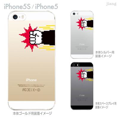 【iPhone5S】【iPhone5】【Clear Arts】【iPhone5sケース】【iPhone5ケース】【カバー】【スマホケース】【クリアケース】【クリアーアーツ】【ゴリラパンチ】 47-ip5s-tm0033の画像